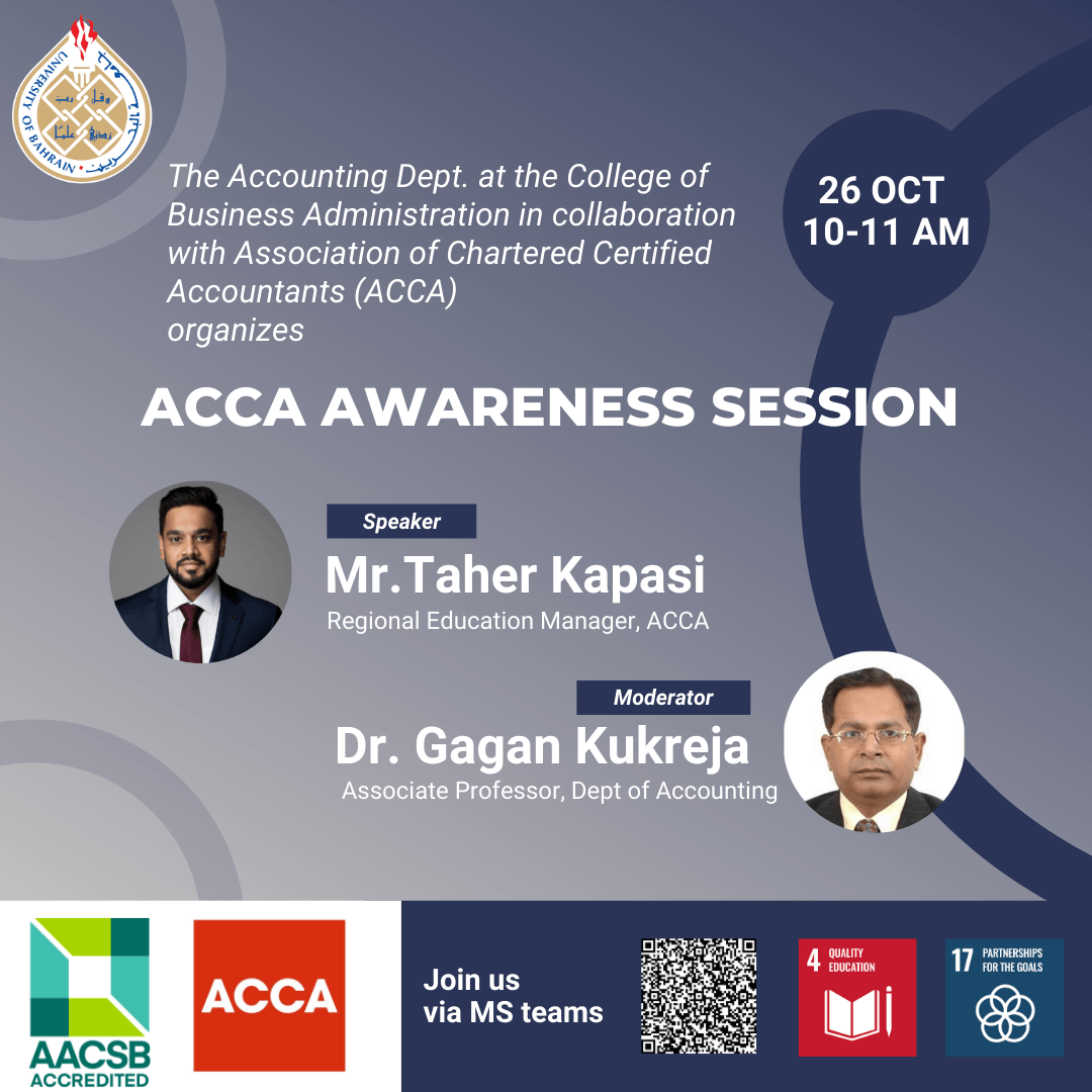 image for ACCA QUALIFICATION AWARENESS SESSION